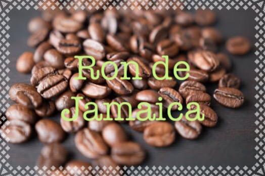 Café aromatizado Ron de Jamaica